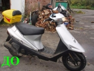 Scooter-Servis